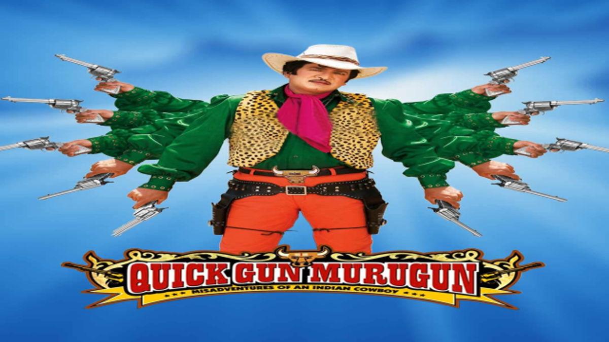 Quick Gun Murugun