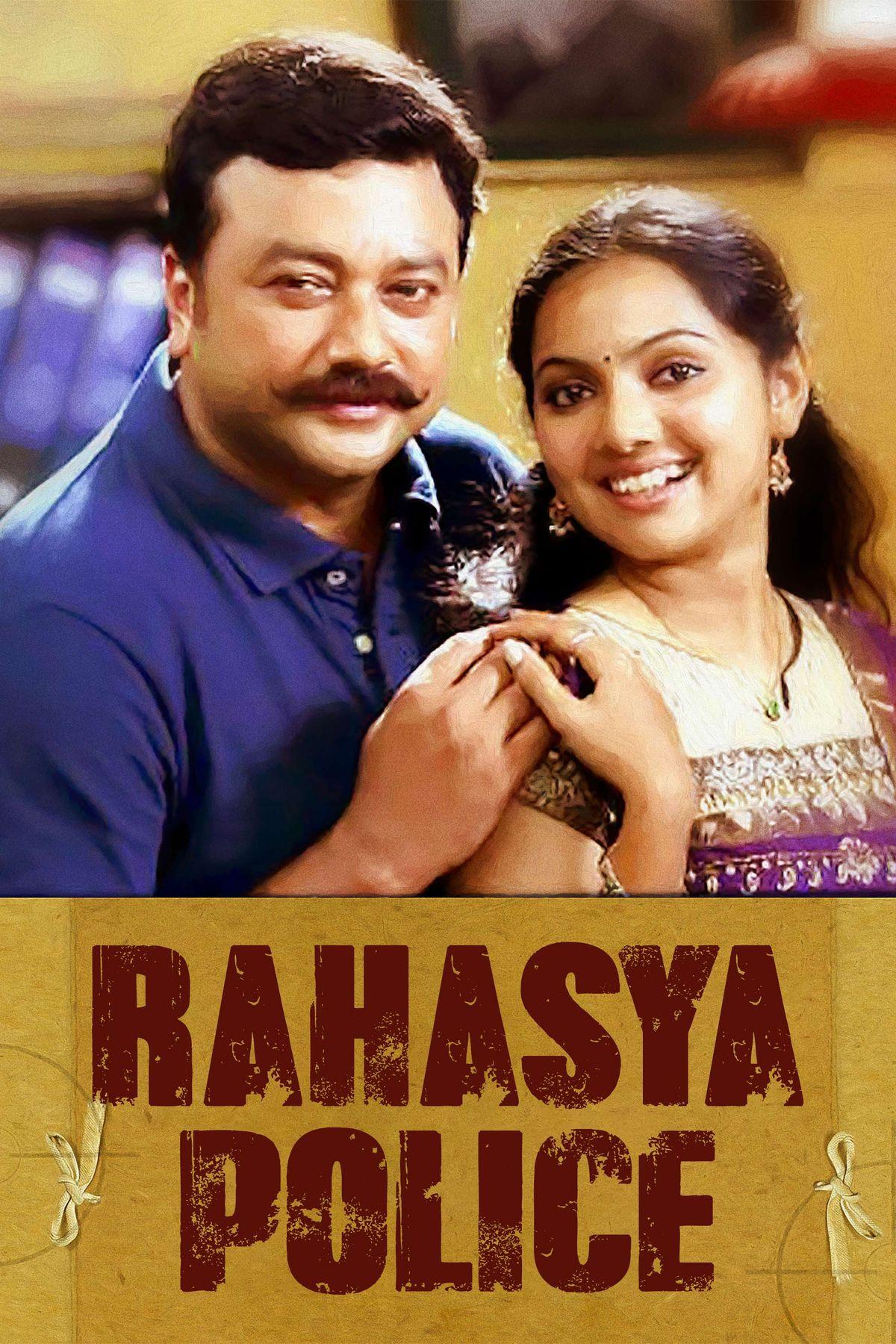 Rahasya Police