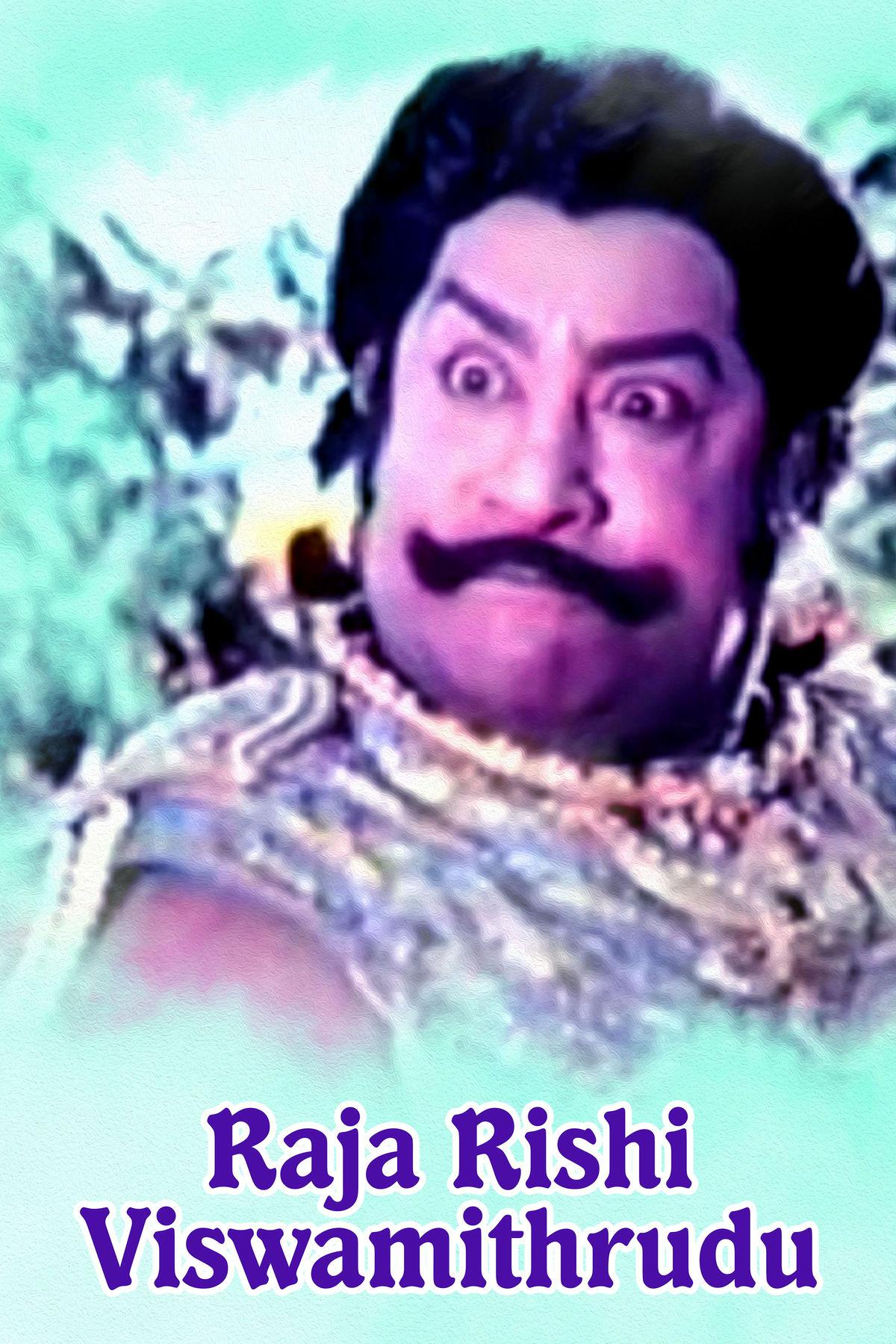 Raja Rishi Viswamithrudu