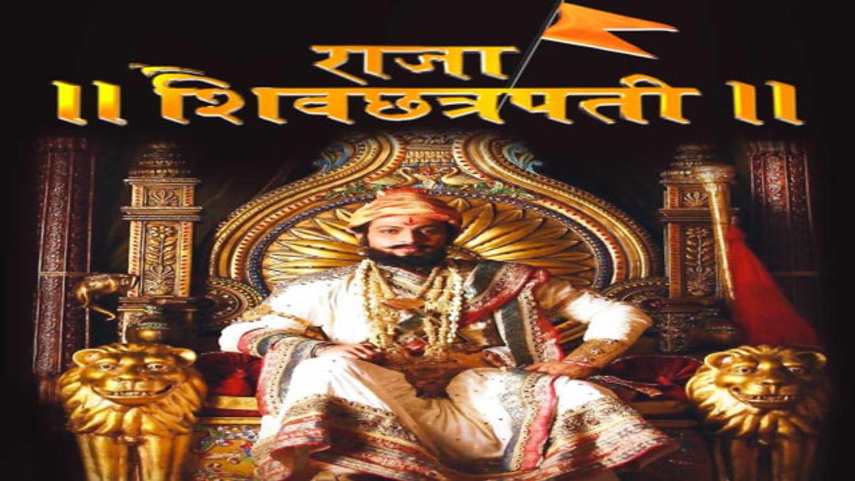 Best Historical shows in Marathi