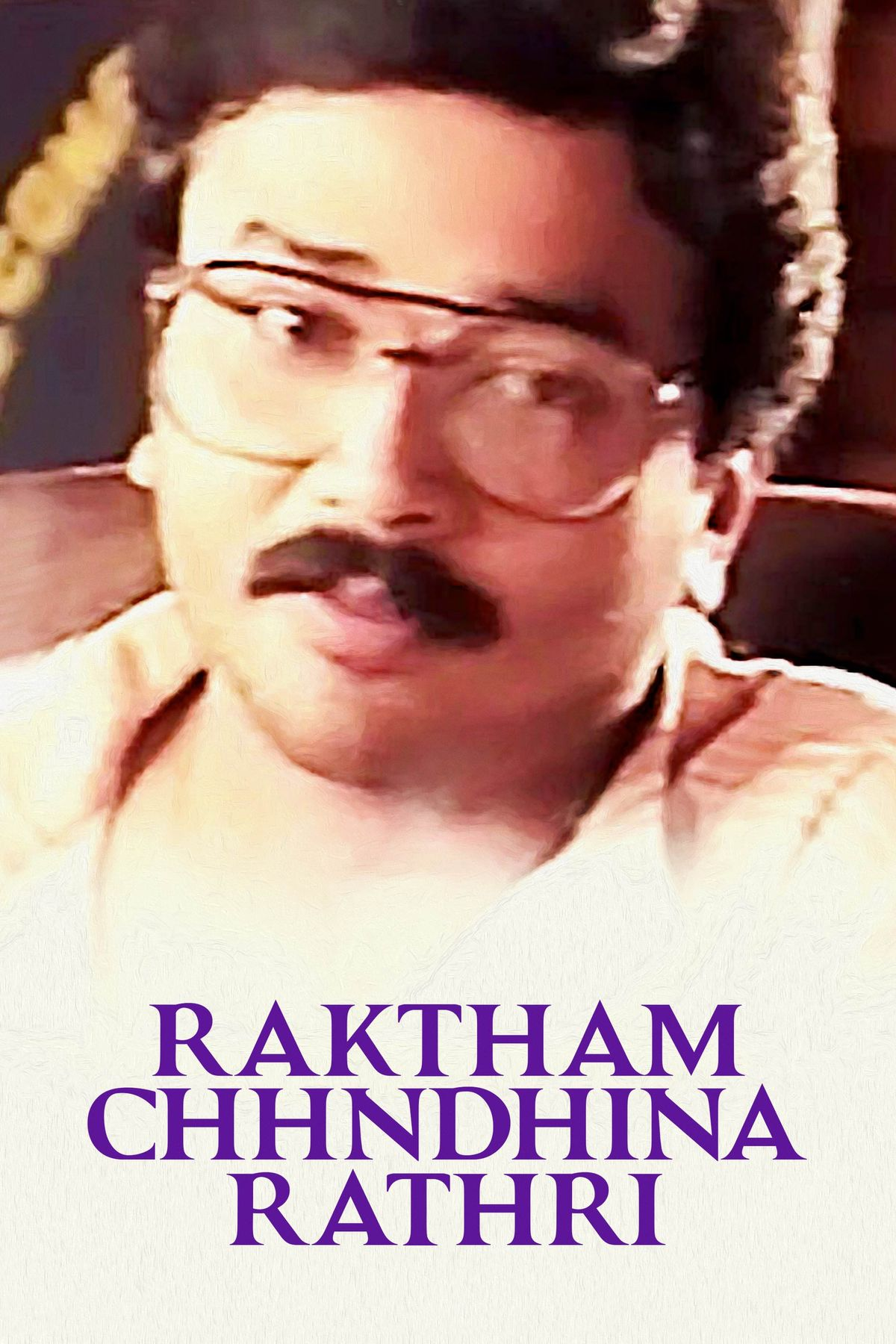 Raktham Chhndhina Rathri