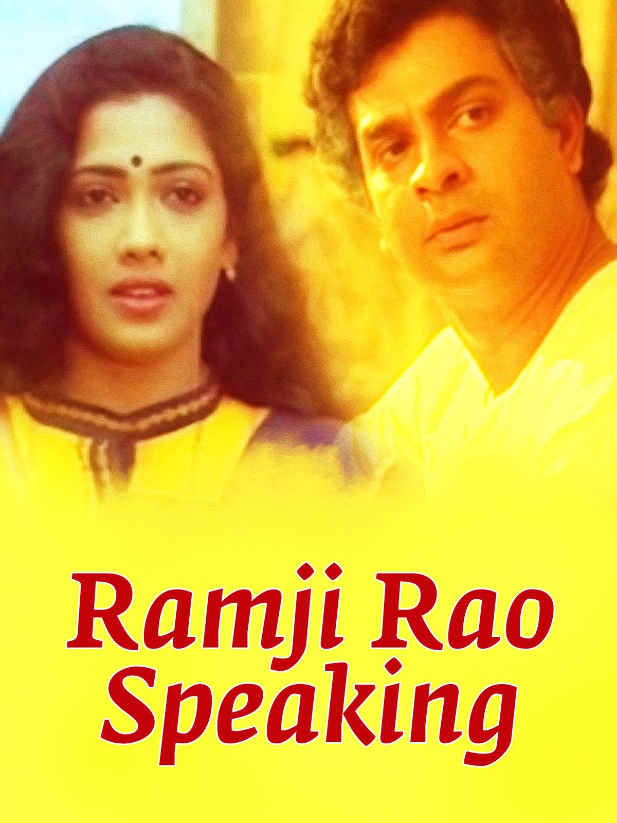 Ramjirao Speaking