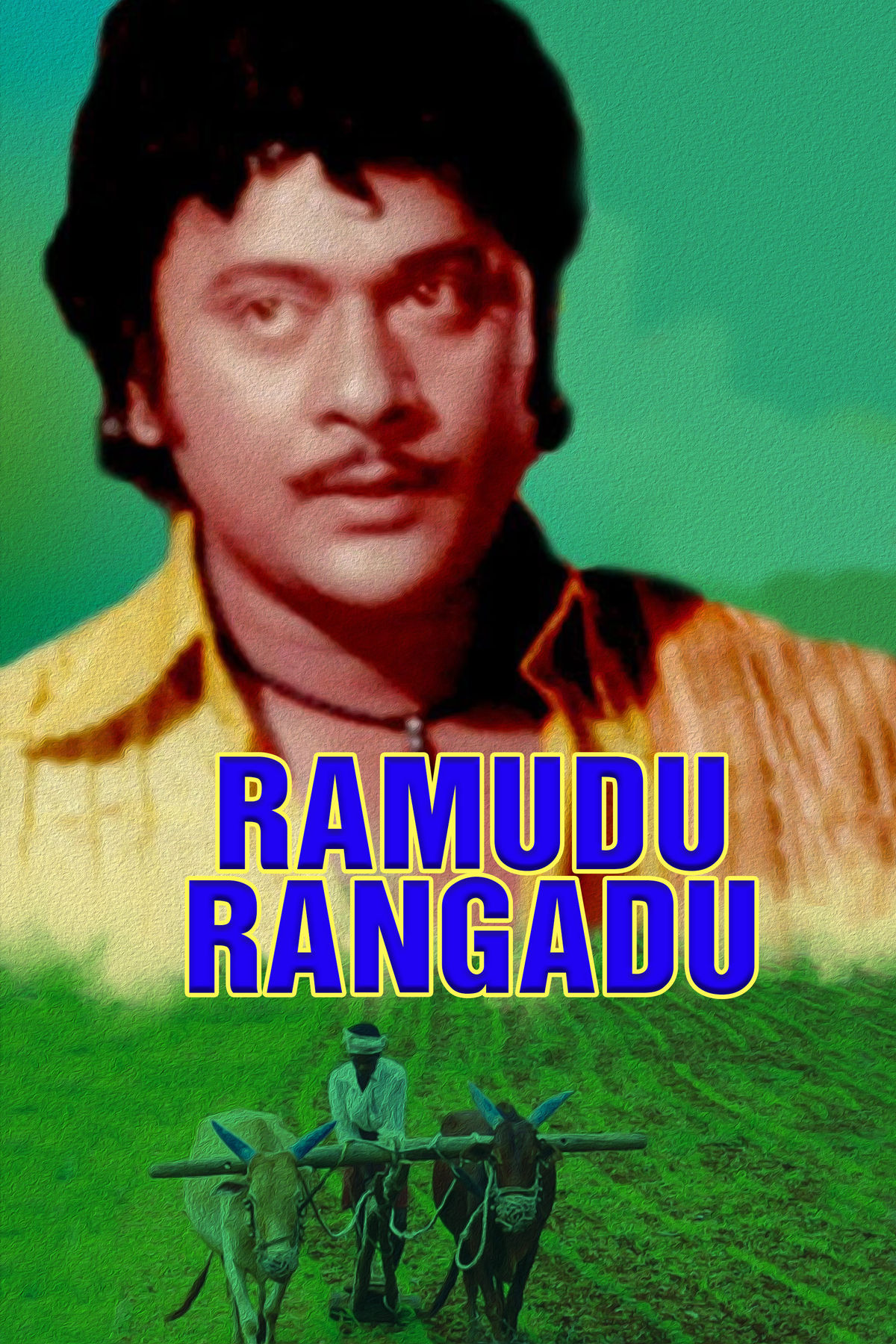 Ramudu Rangadu
