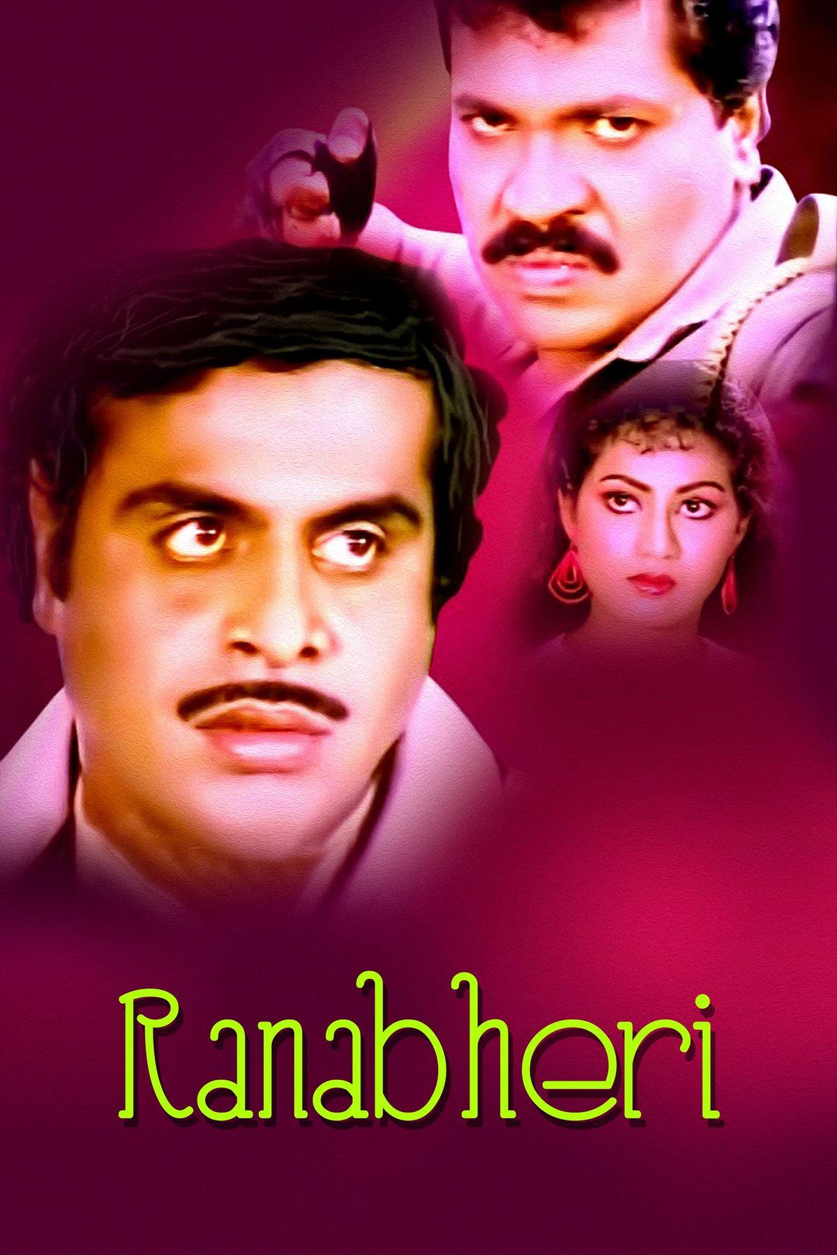 Vani Vishwanath Best Movies, TV Shows and Web Series List