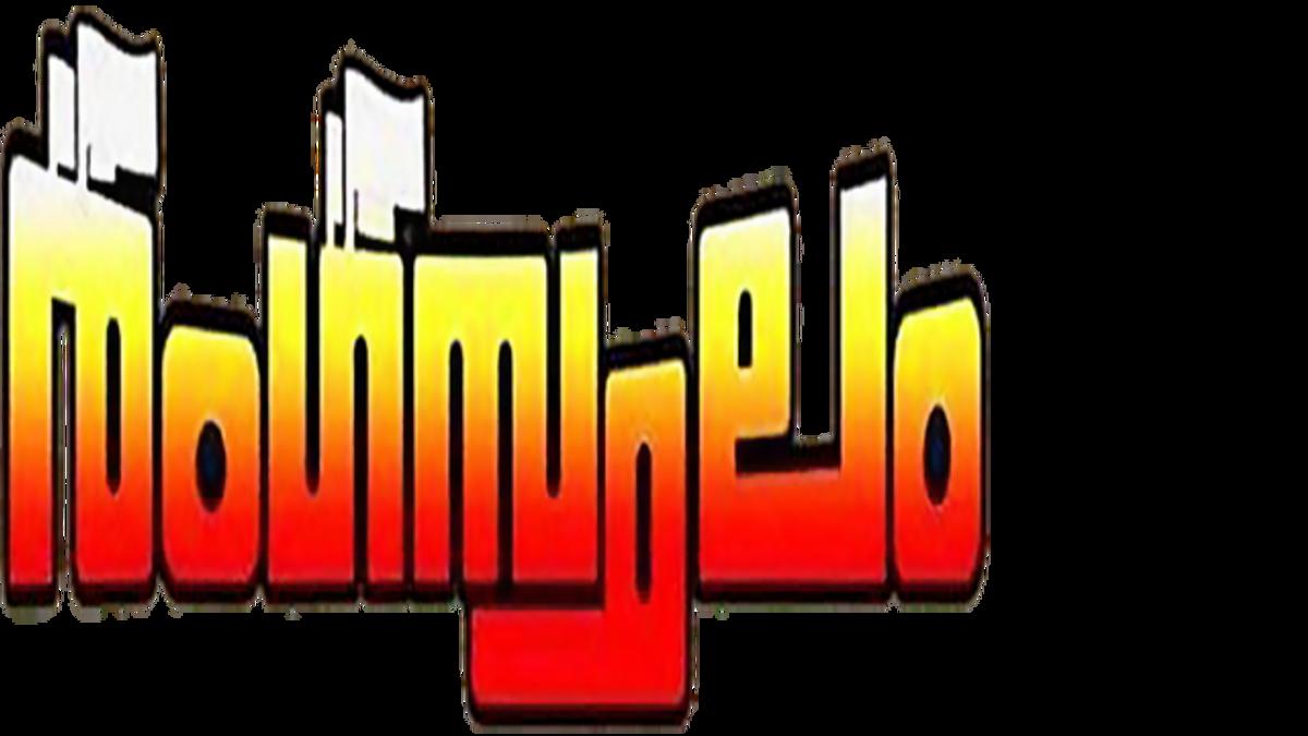 Jagapati Babu Best Movies, TV Shows and Web Series List