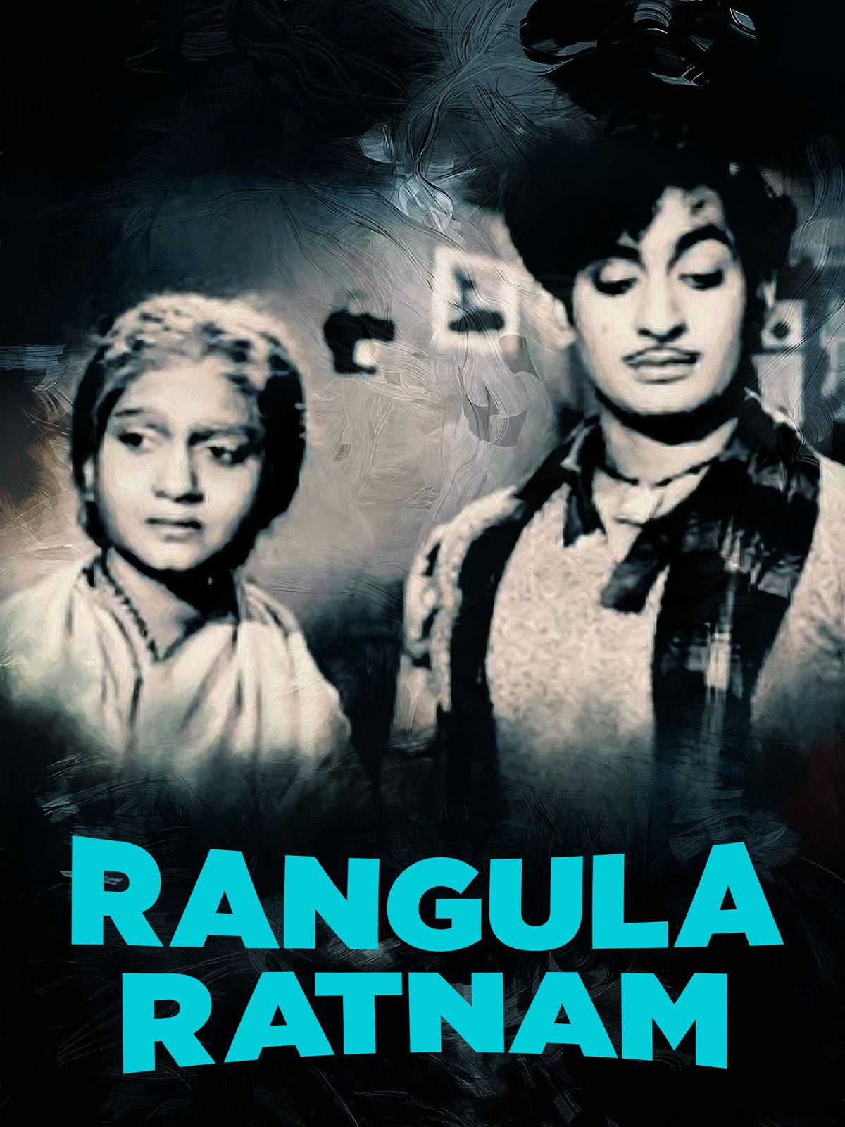 Rangula Ratnam