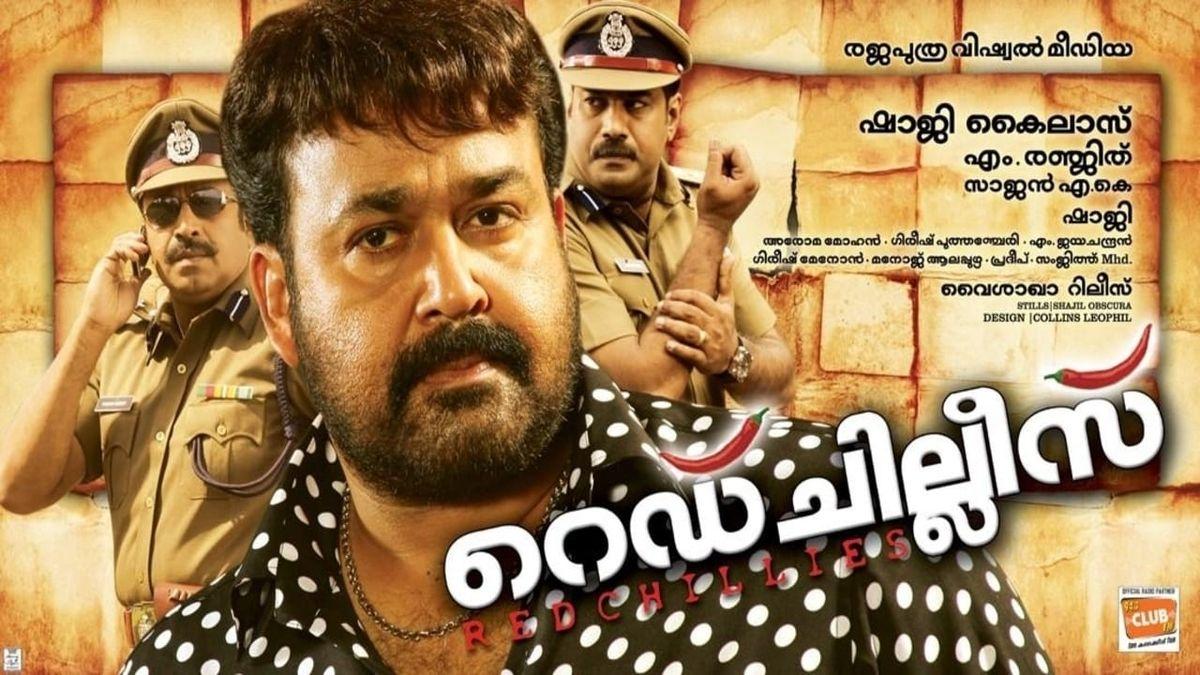 Jagannatha Varma Best Movies, TV Shows and Web Series List