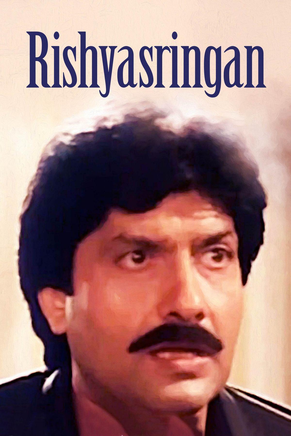 Rishyasringan