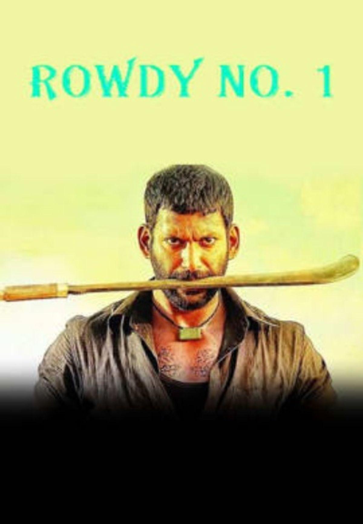 Rowdy No.1