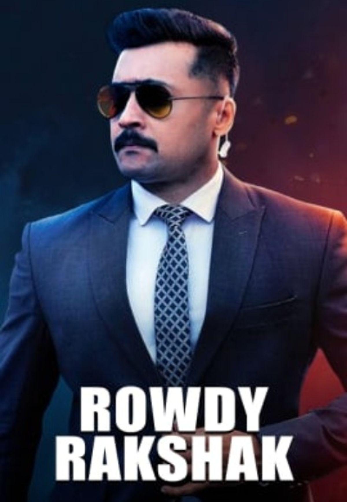 Rowdy Rakshak