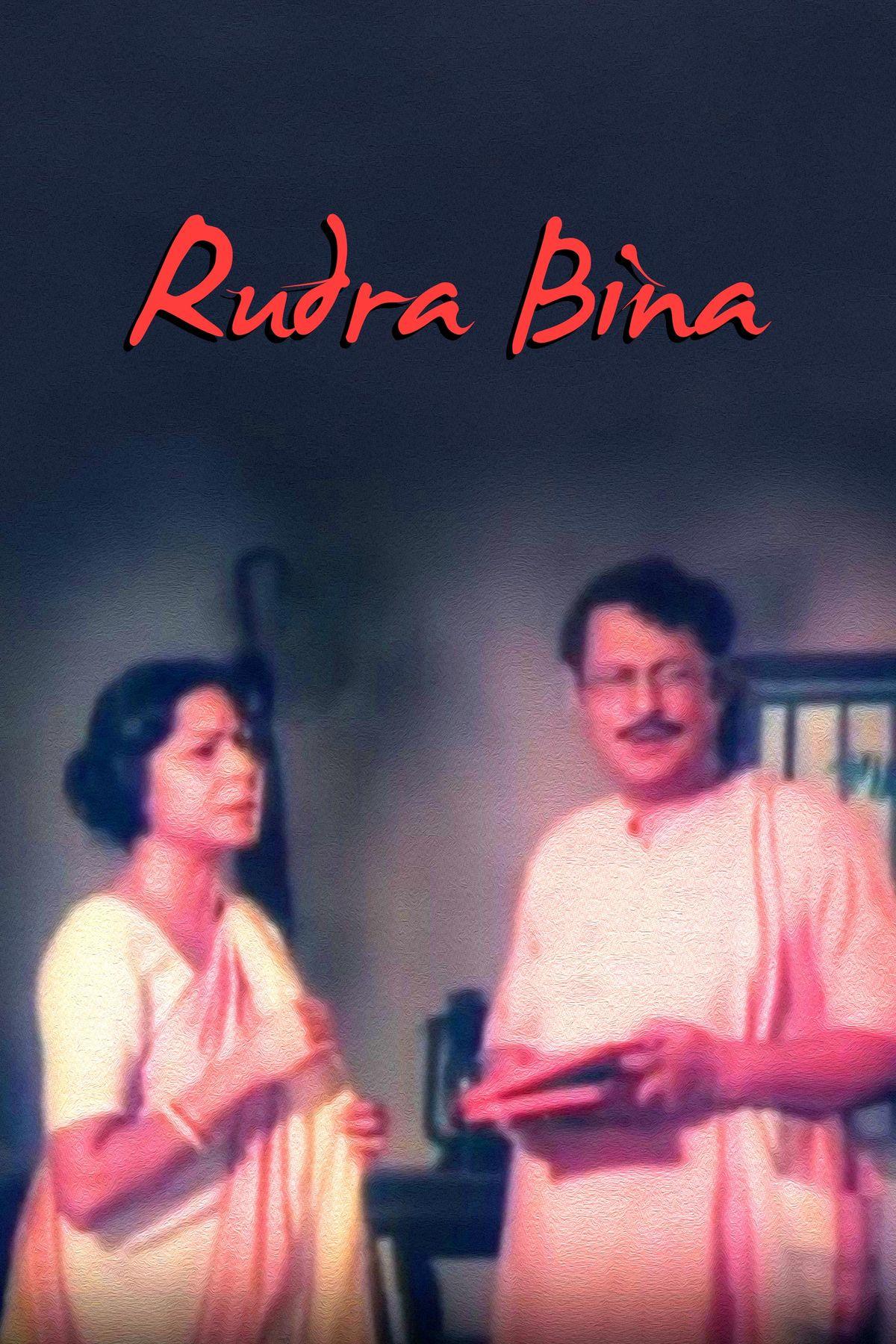 Rudra Bina