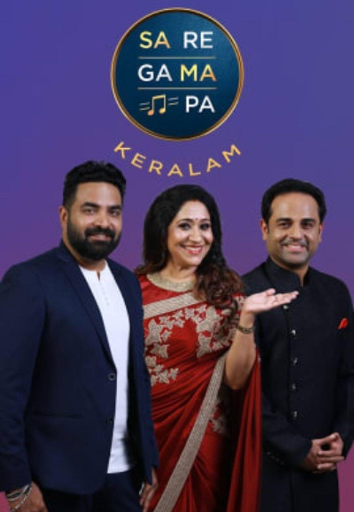 Sa Re Ga Ma Pa Keralam