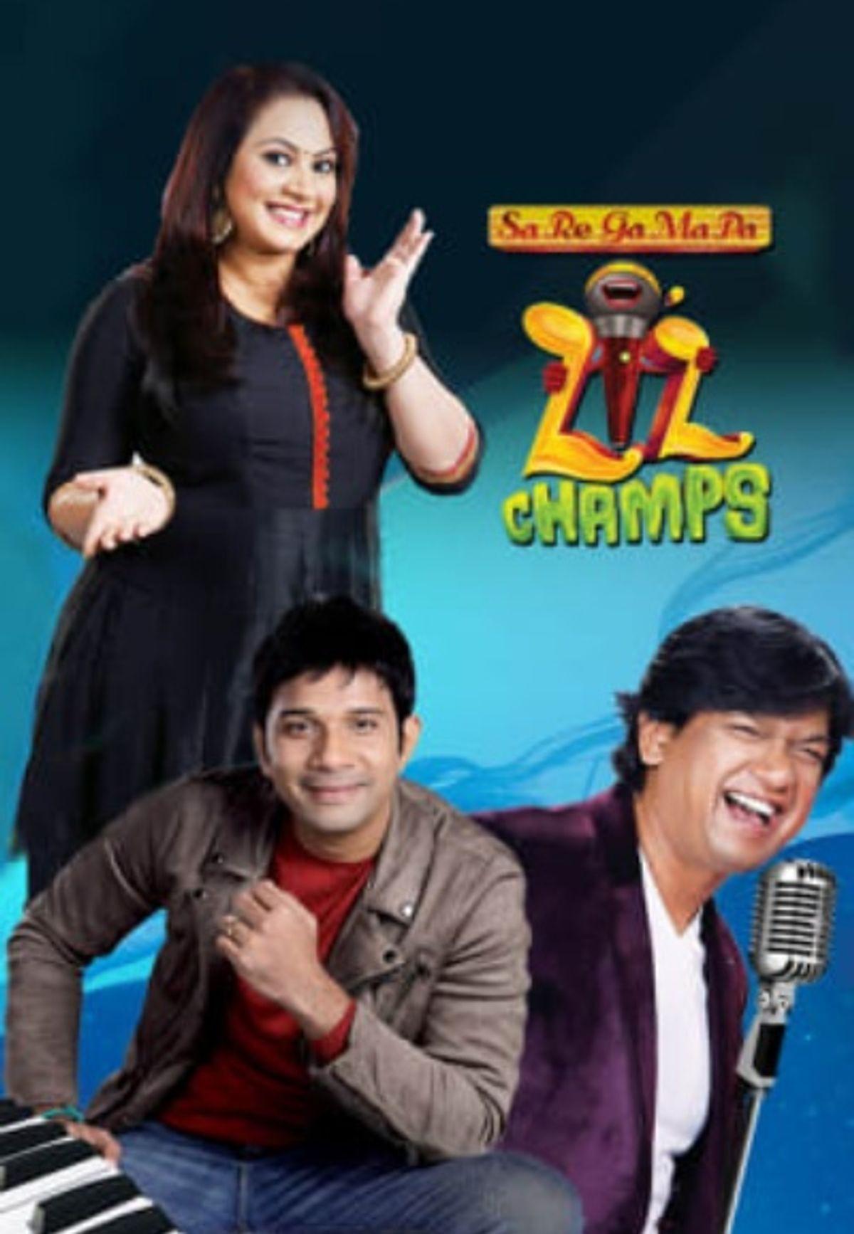 Sa Re Ga Ma Pa Lil Champs - Tamil