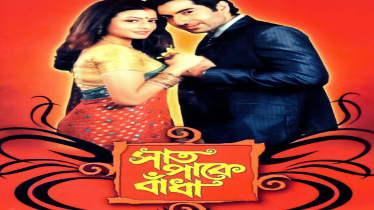 Sujit Mondal Best Movies, TV Shows and Web Series List
