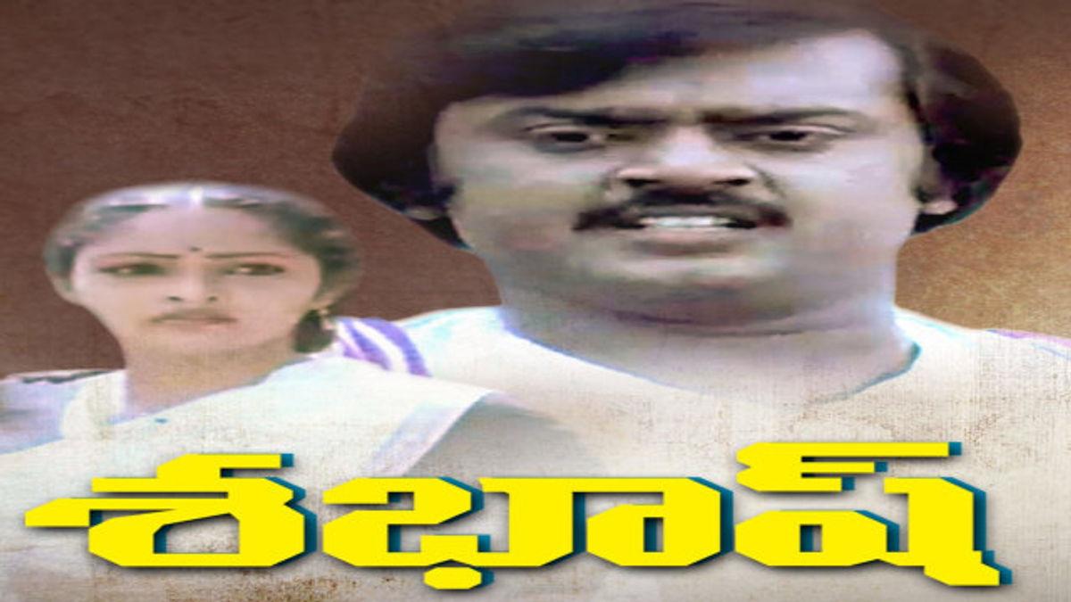 Rama Narayana Best Movies, TV Shows and Web Series List