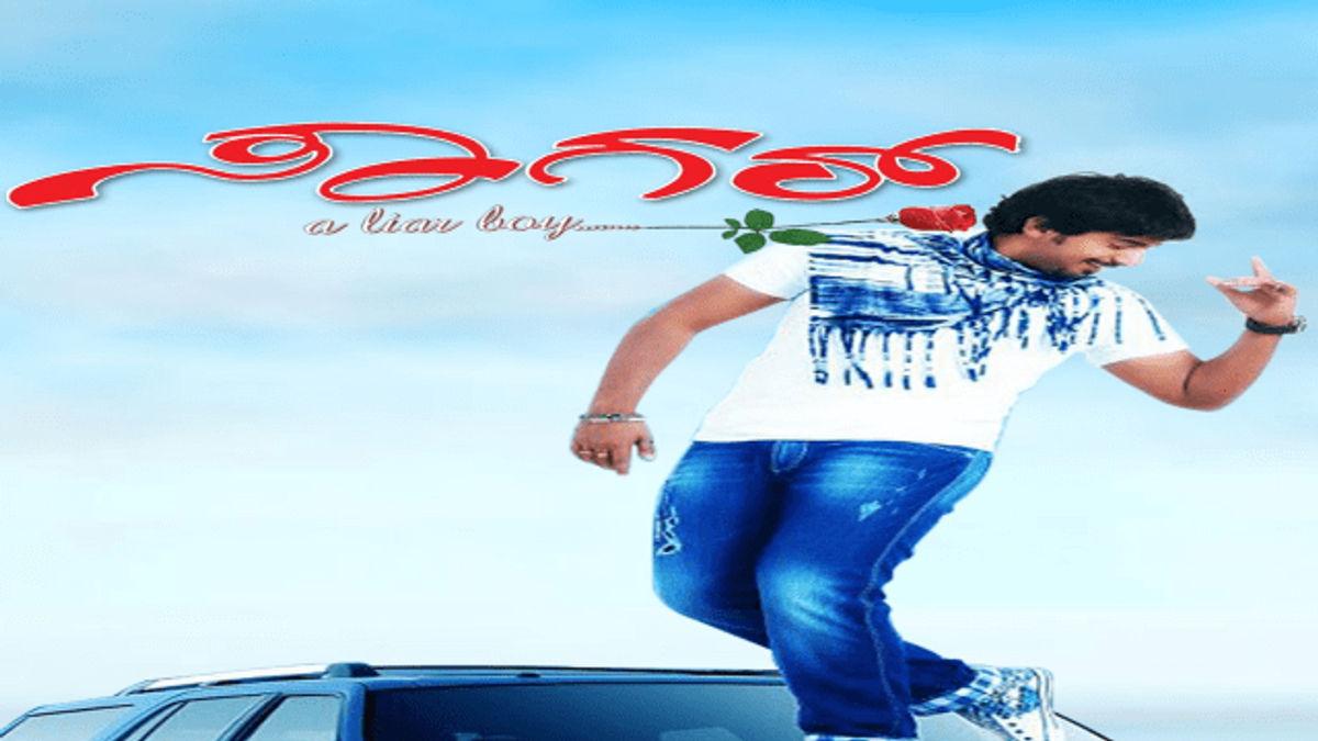 Prajwal Devaraj Best Movies, TV Shows and Web Series List