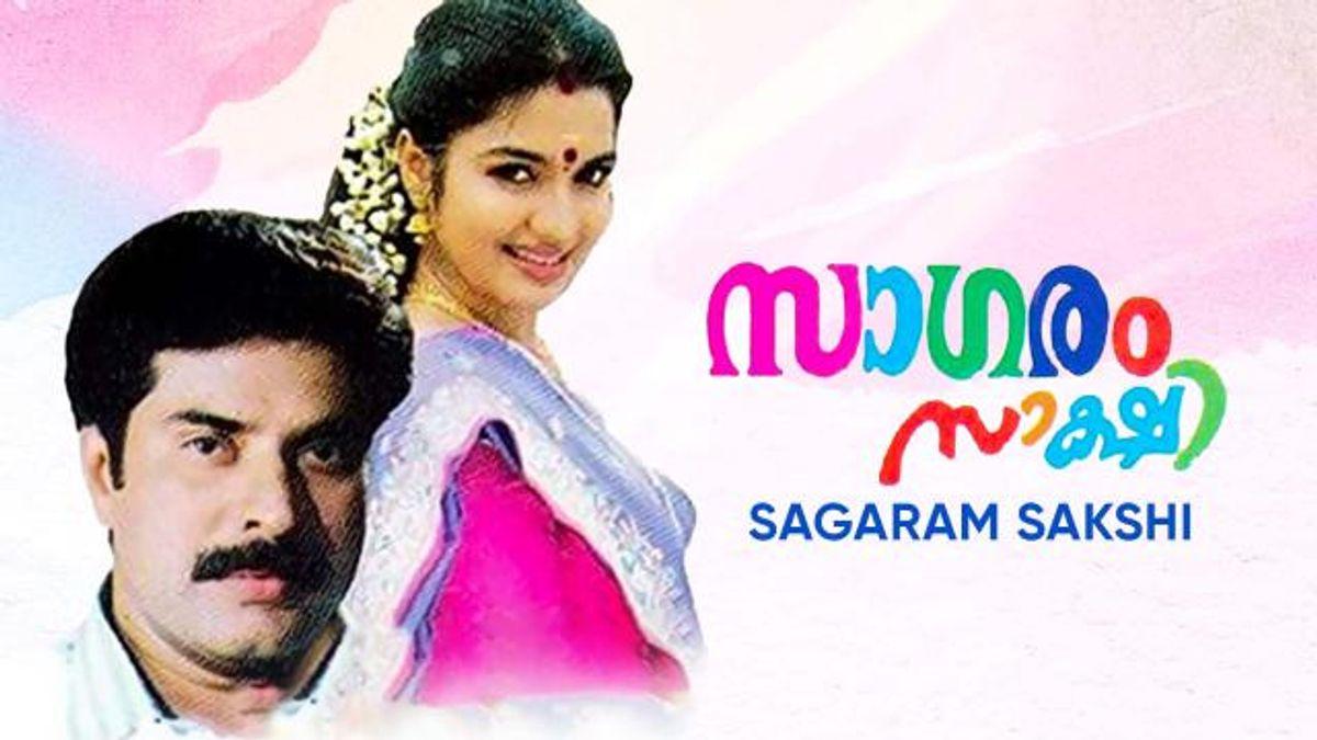 Sagaram Sakshi