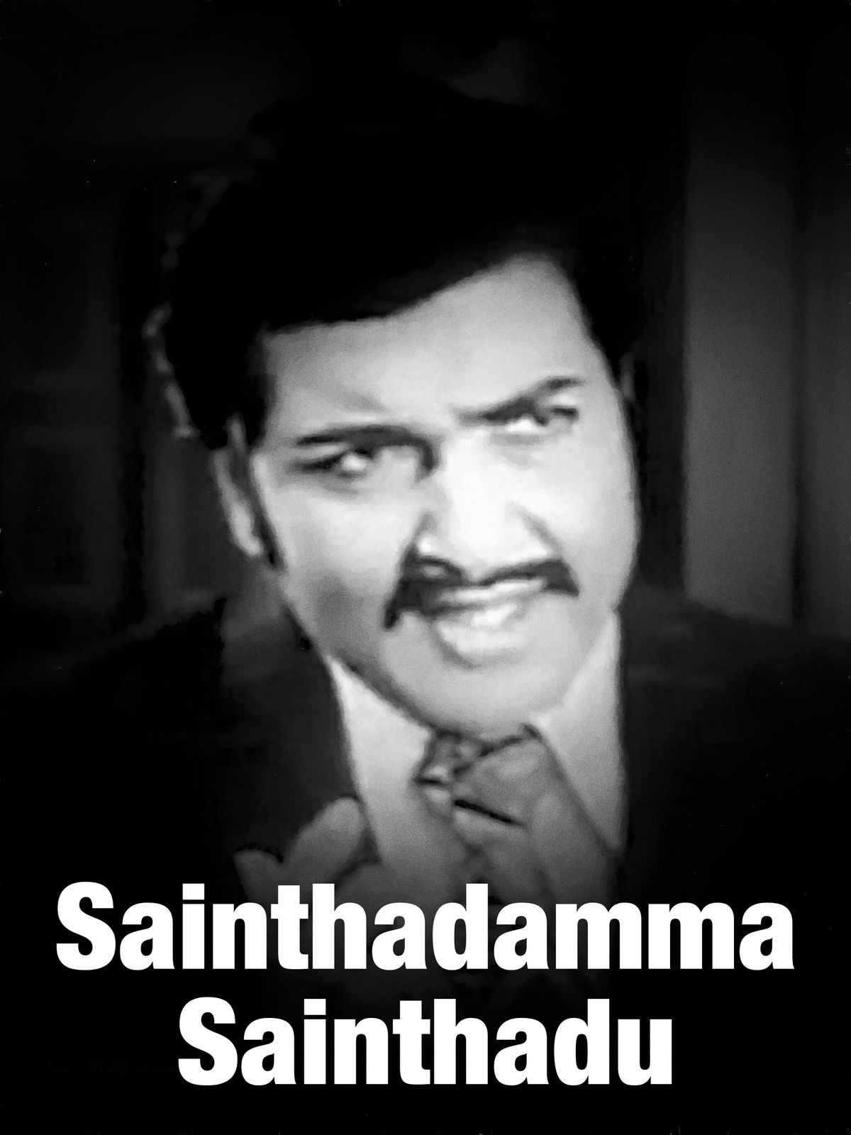 Sainthadamma Sainthadu