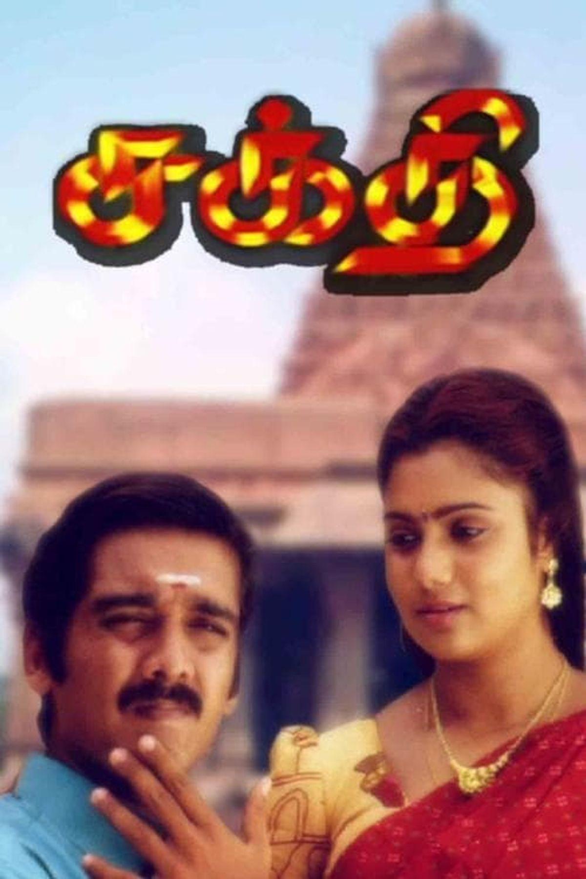 Viji Best Movies, TV Shows and Web Series List