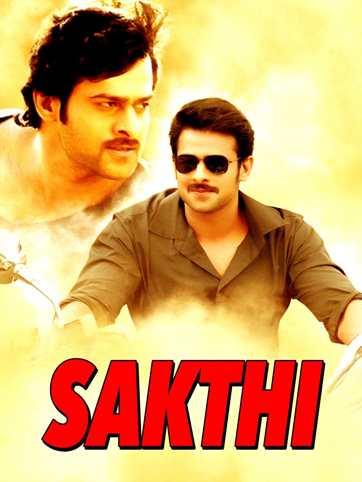 Sakthi - Malayalam