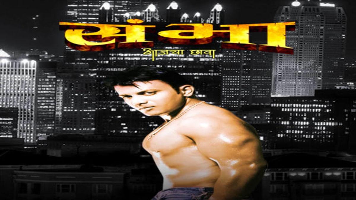 Kuldeep Pavar Best Movies, TV Shows and Web Series List