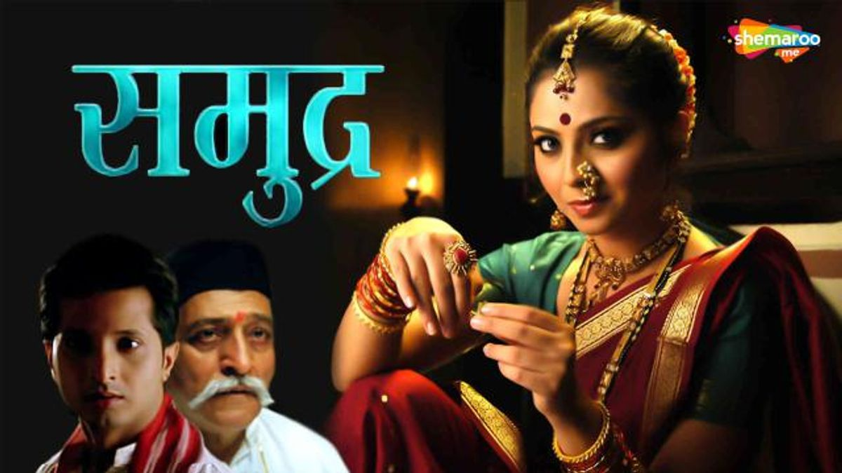 Gajendra Ahire Best Movies, TV Shows and Web Series List
