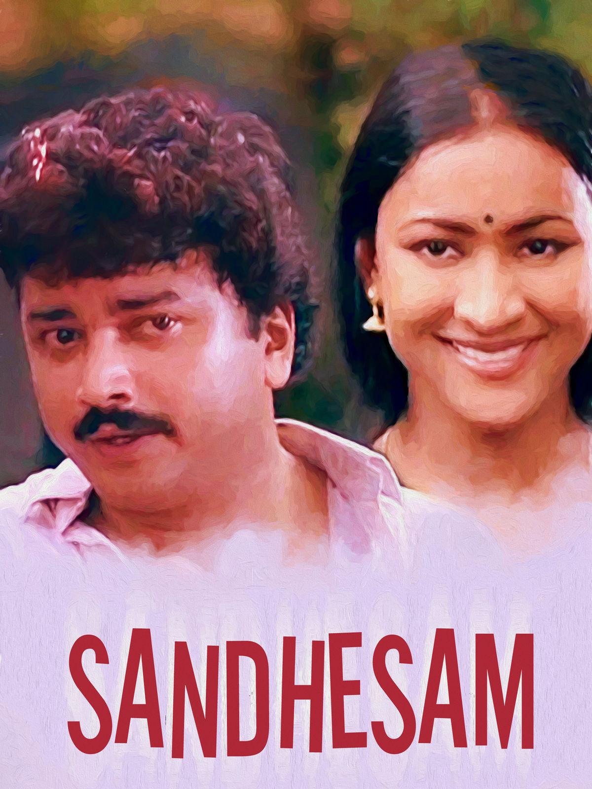 Sandhesam