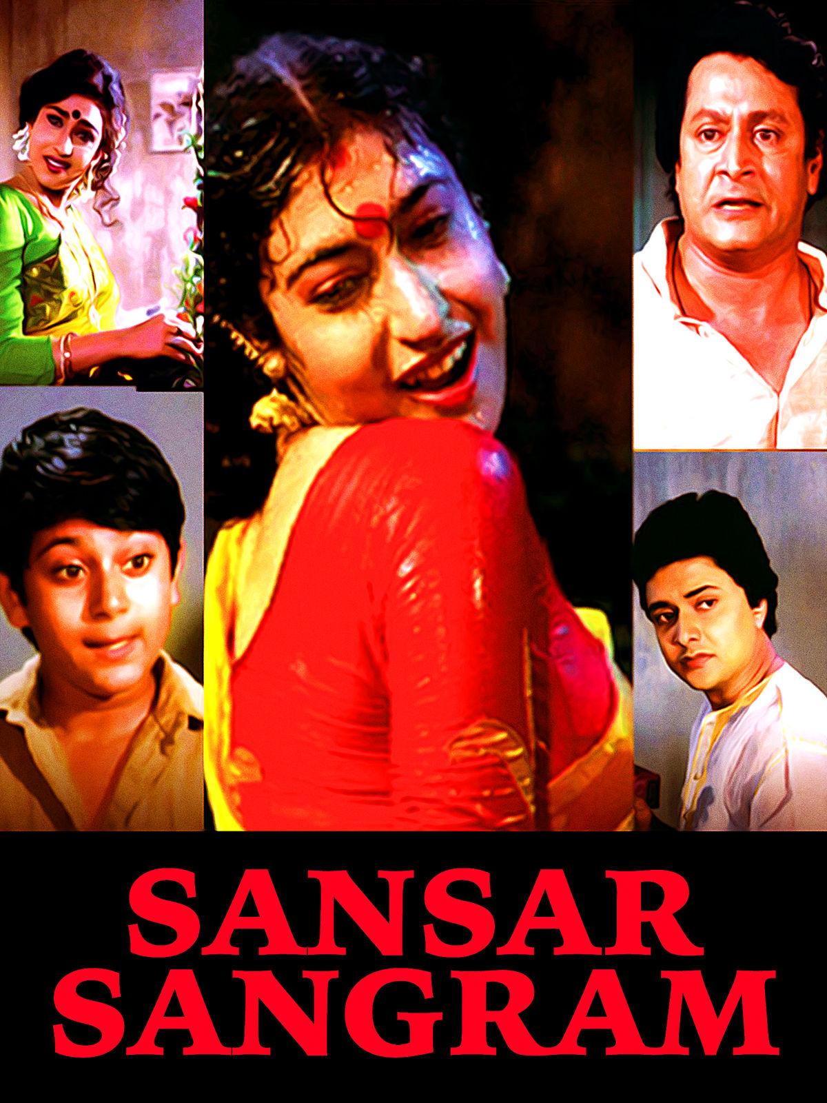 Sansaar Sangram