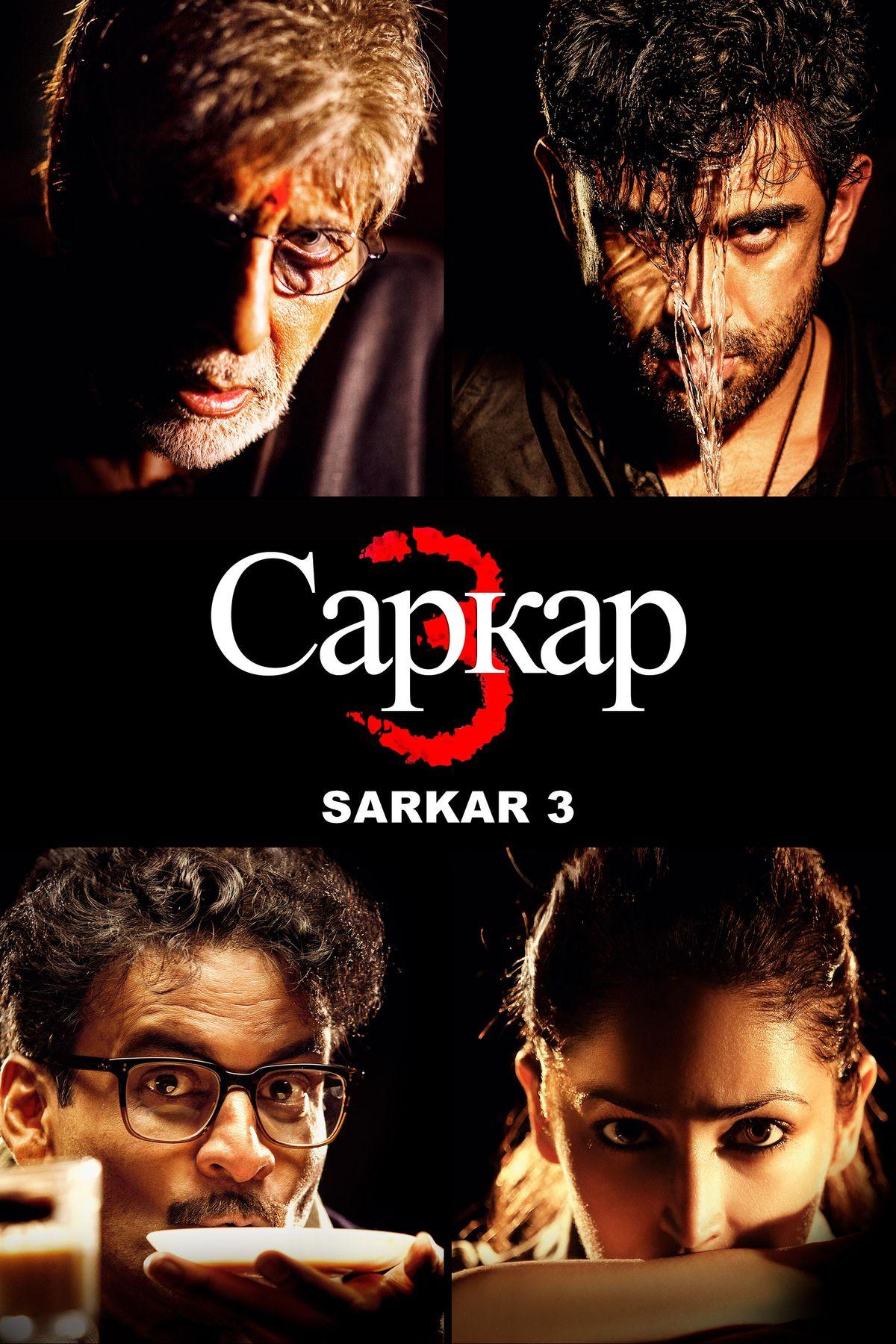 Sarkar 3 - Russian