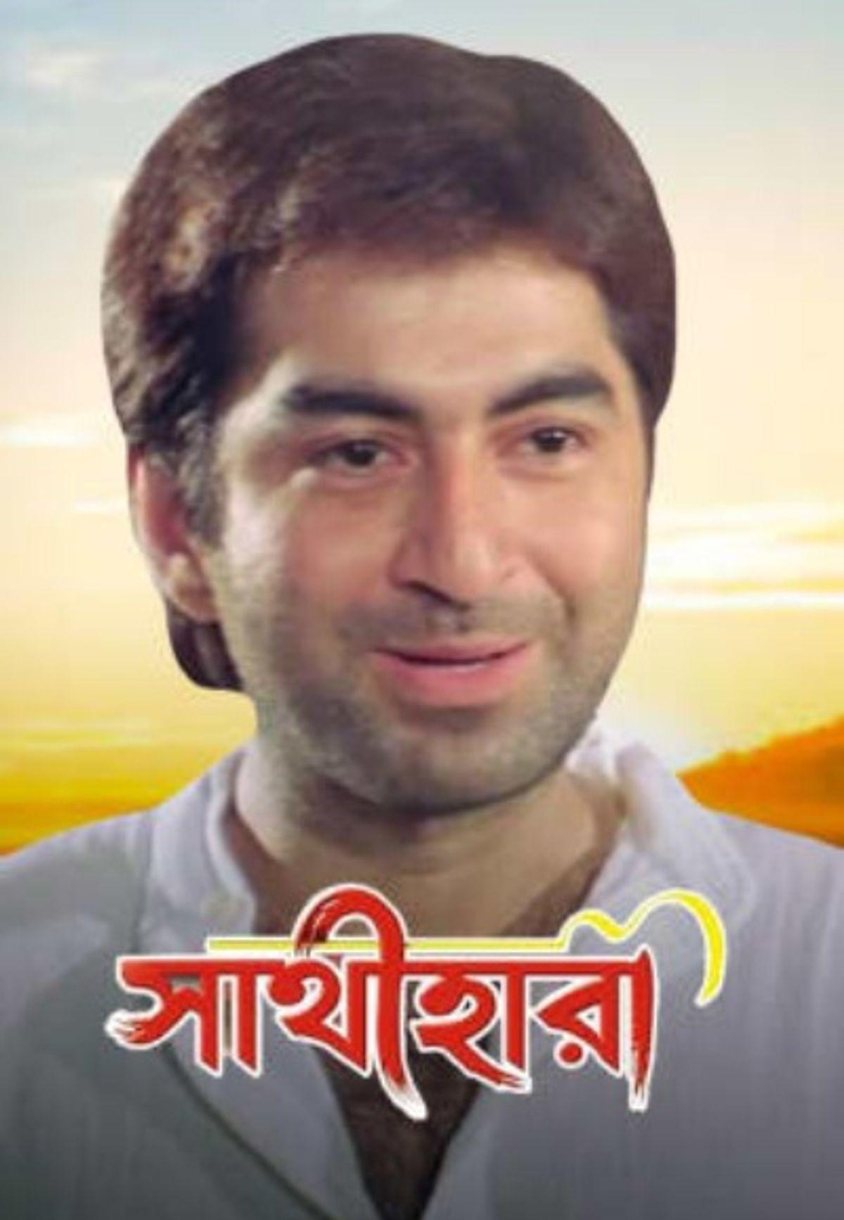Sathihara