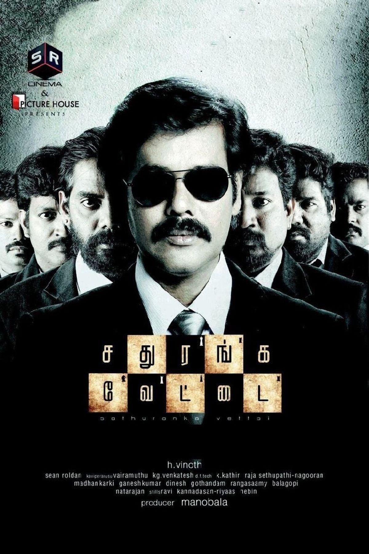 Natarajan Subramaniam Best Movies, TV Shows and Web Series List