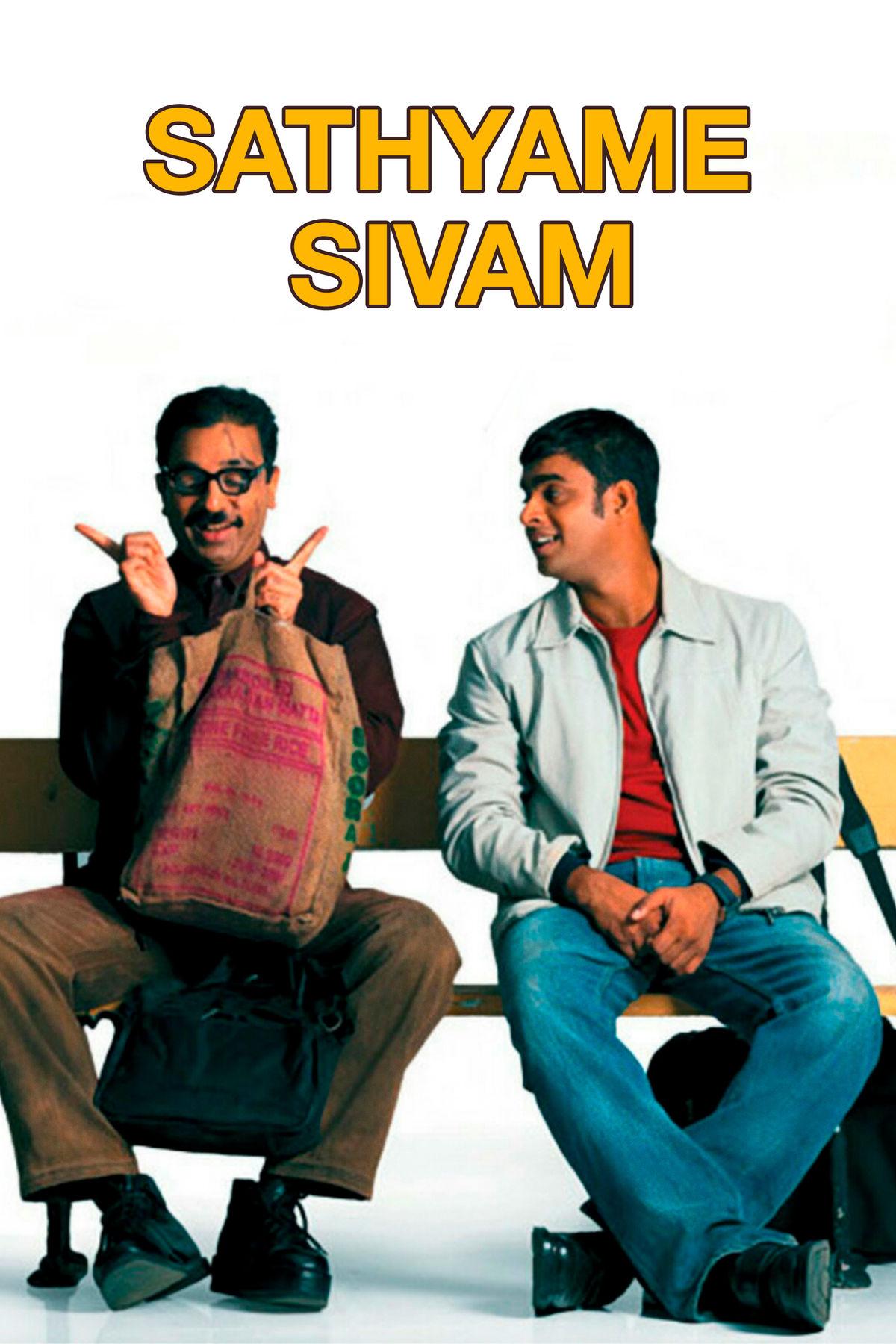Sathyame Sivam