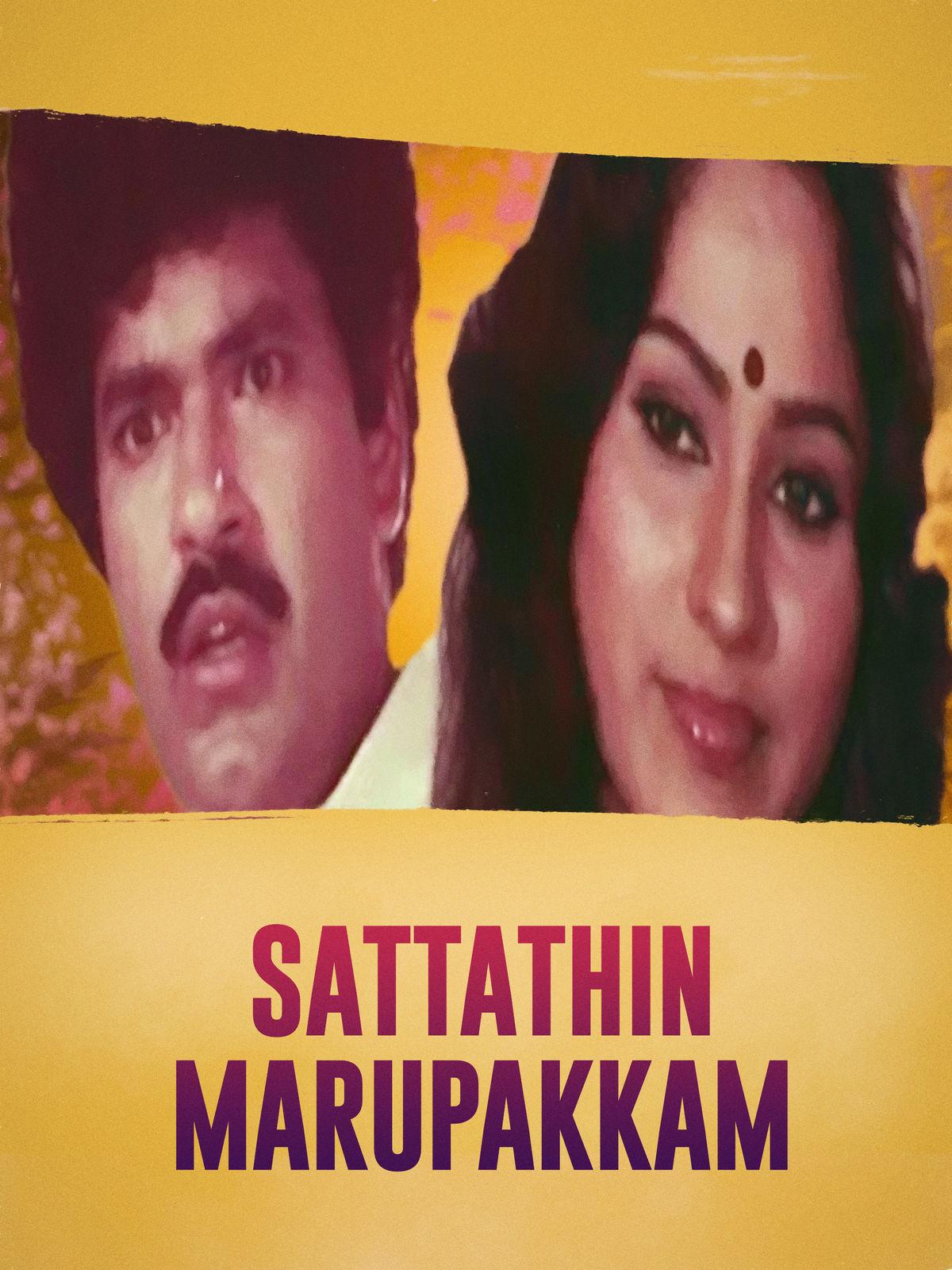Sattathin Marupakkam