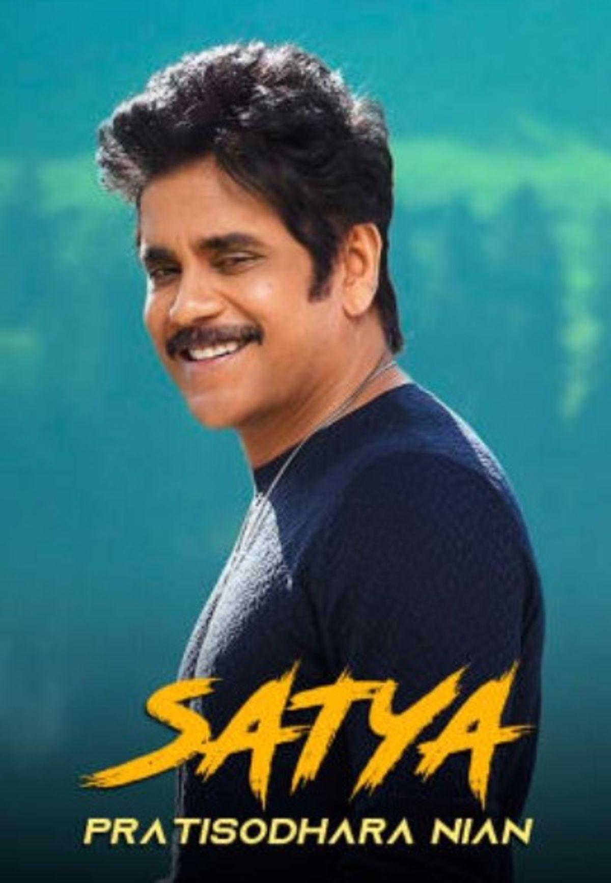 Satya - Pratisodhara Nian