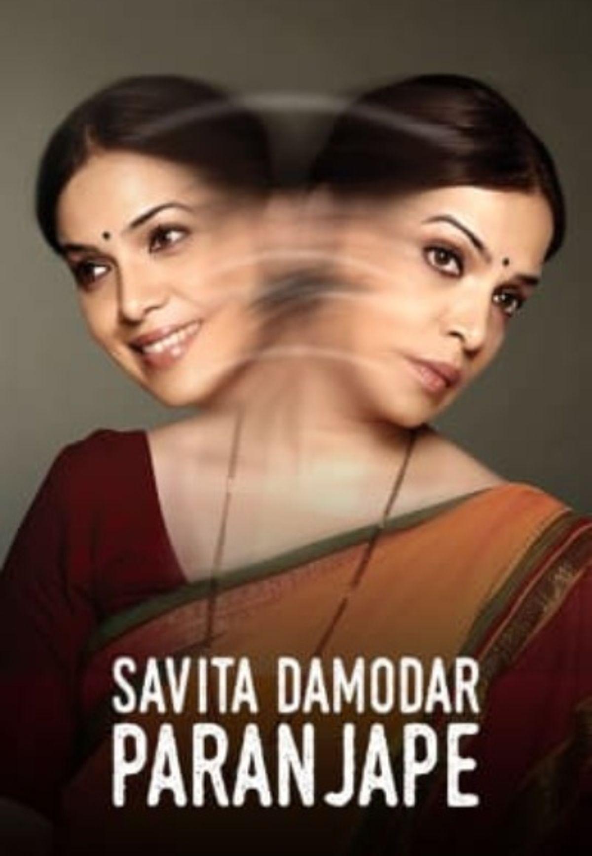 Savita Damodar Paranjape