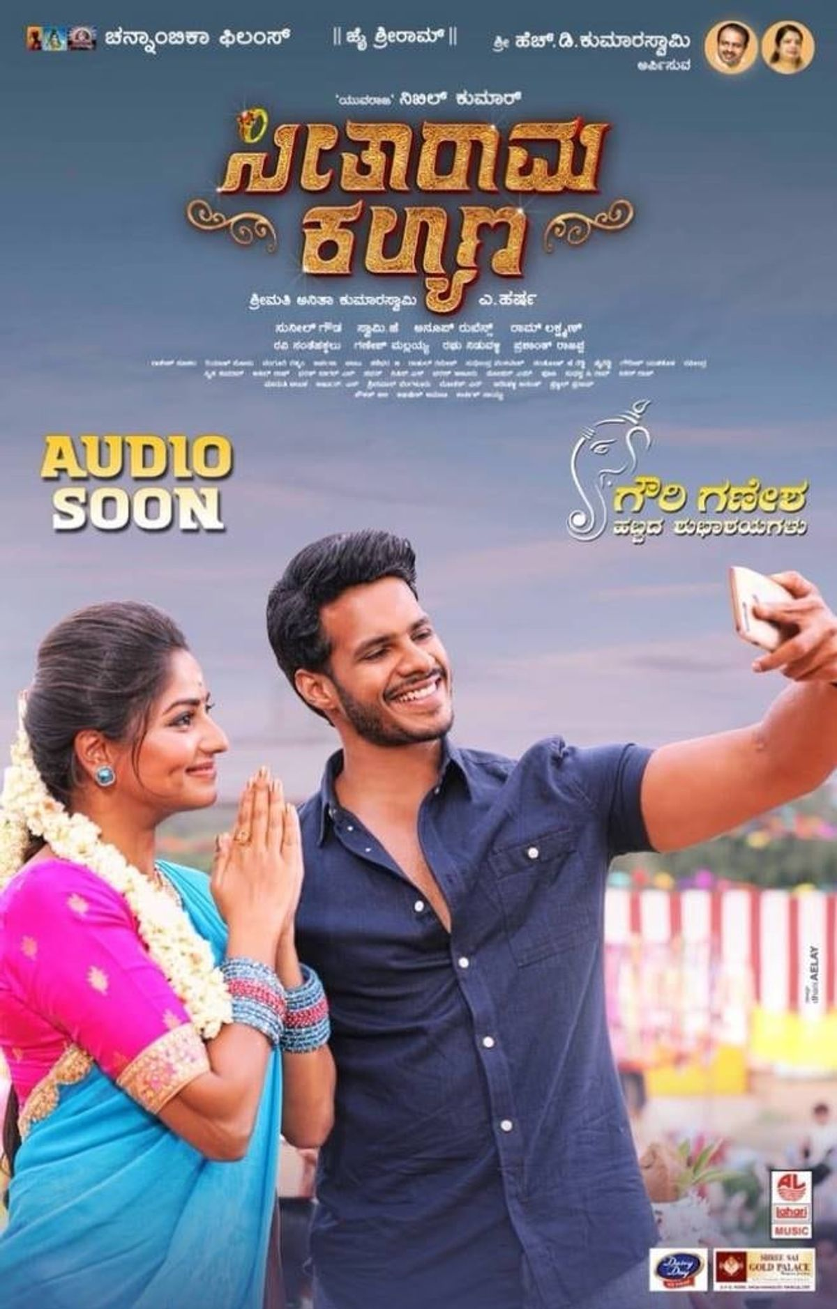 Nikhil Gowda Best Movies, TV Shows and Web Series List