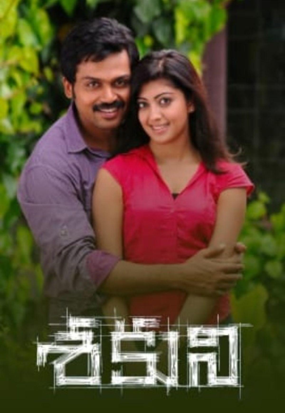 Kota Srinivasa Rao Best Movies, TV Shows and Web Series List