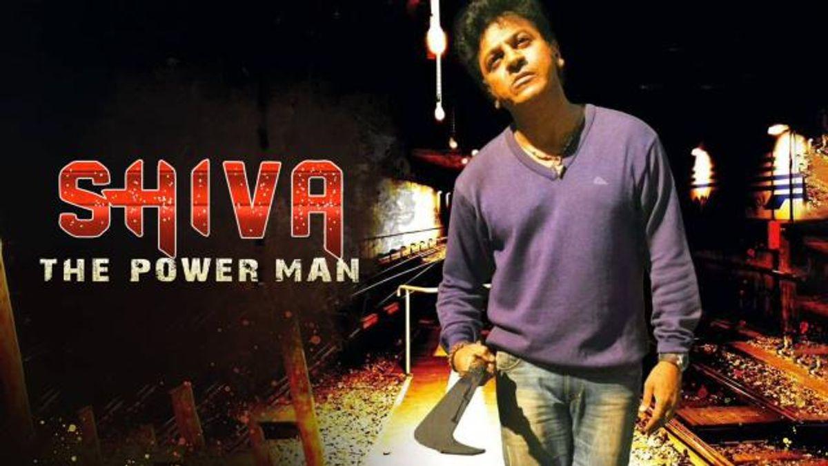 Shiva: The Power Man