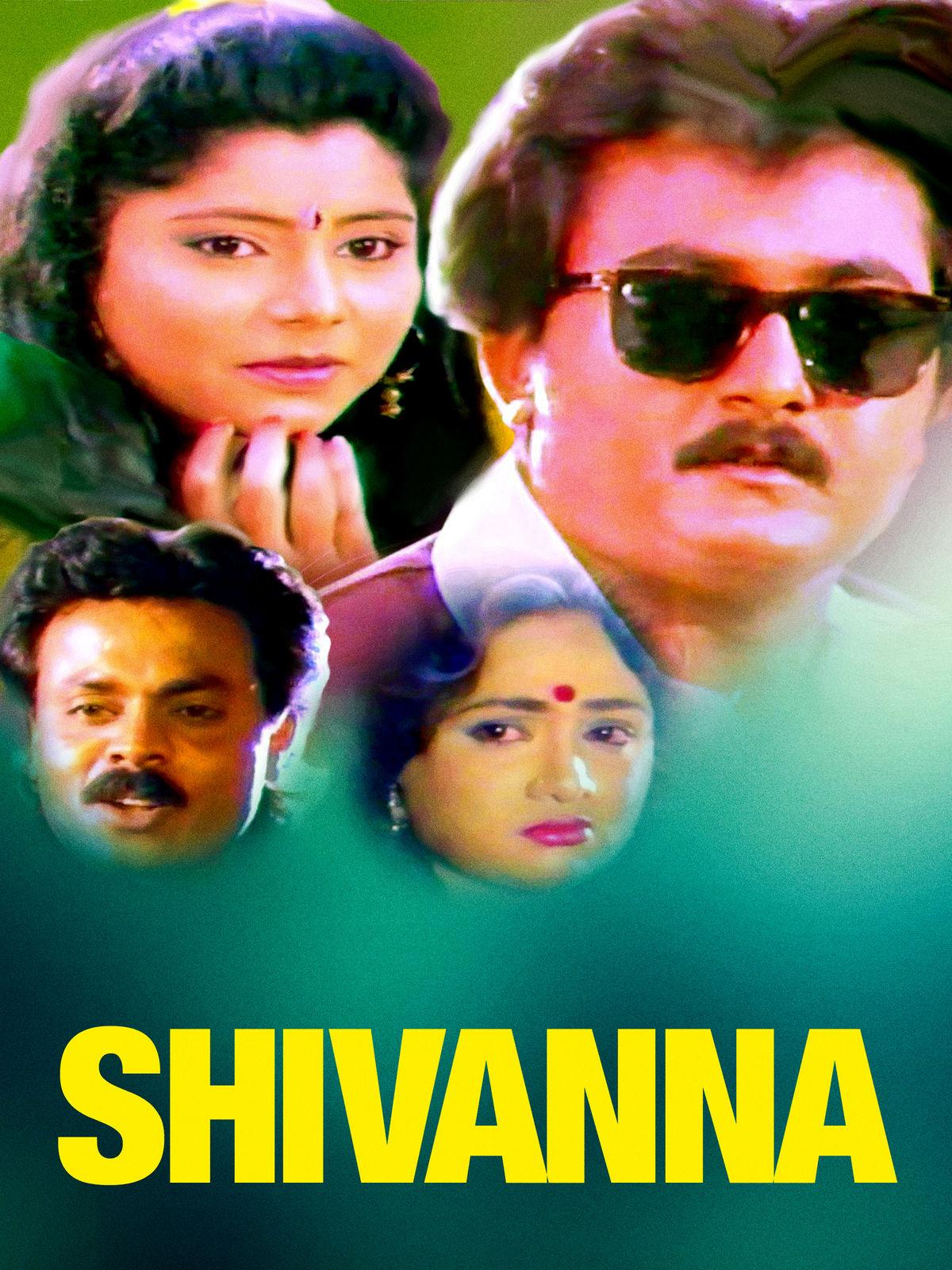 Shivanna