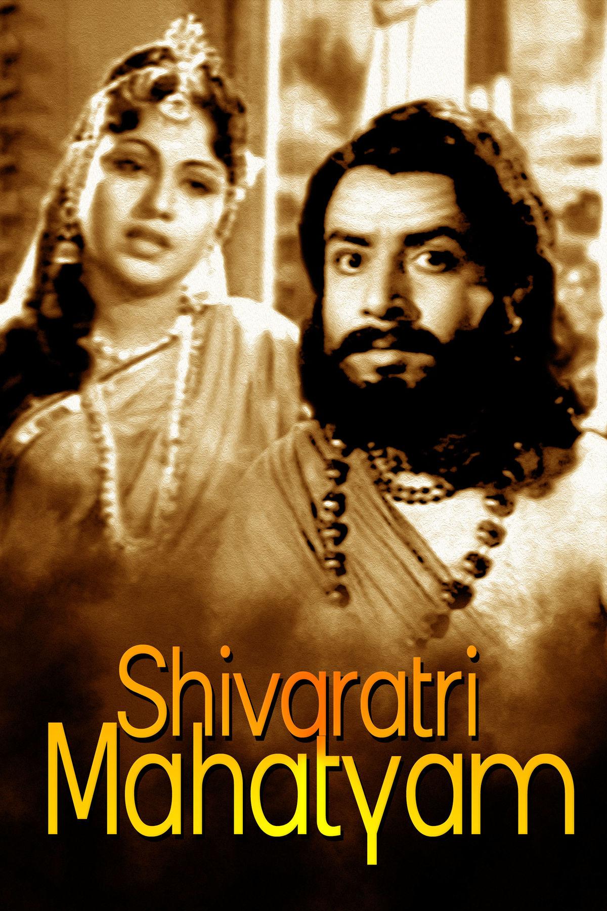 Shivaratri Mahatyam