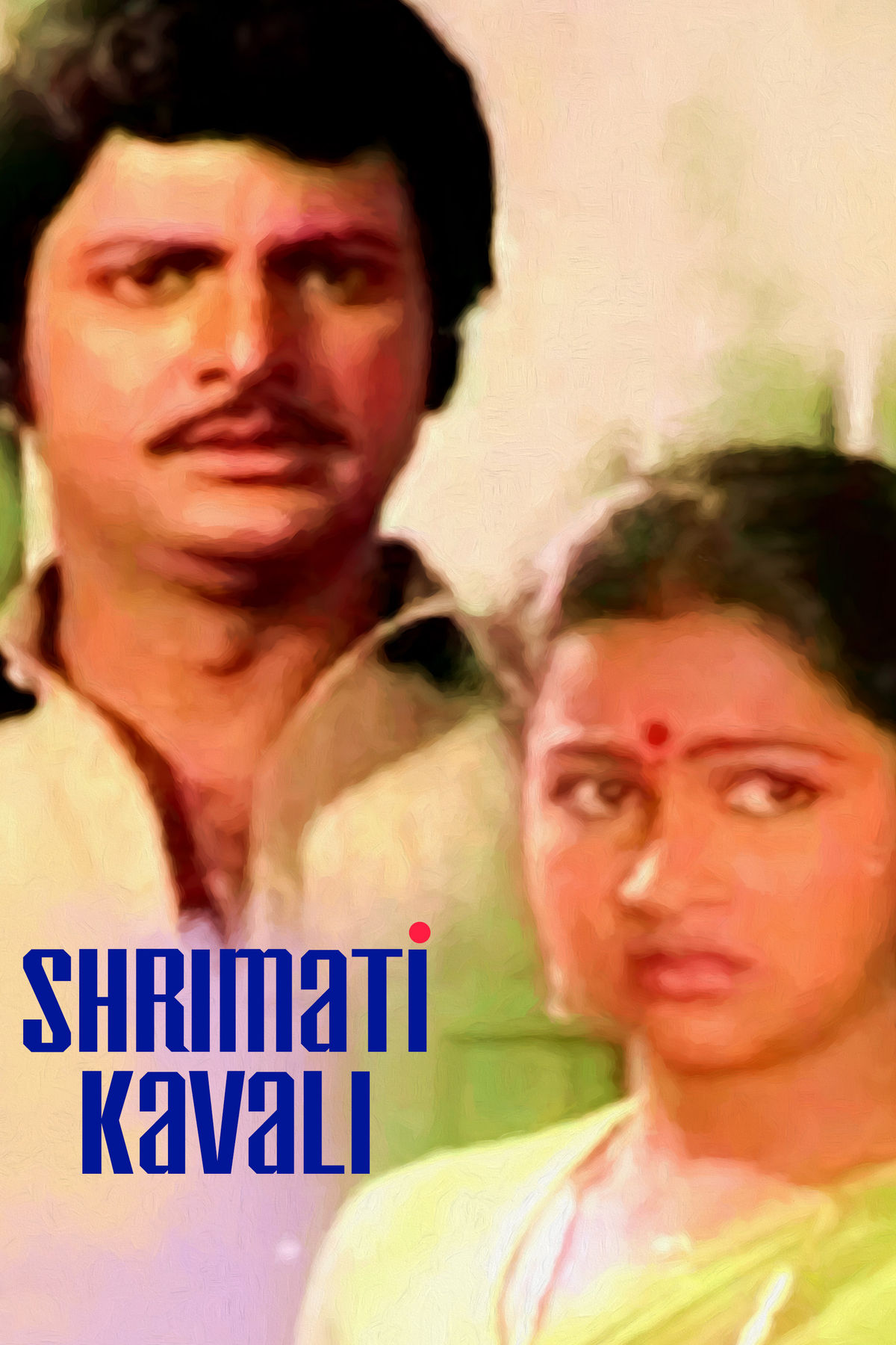 Shrimati Kavali