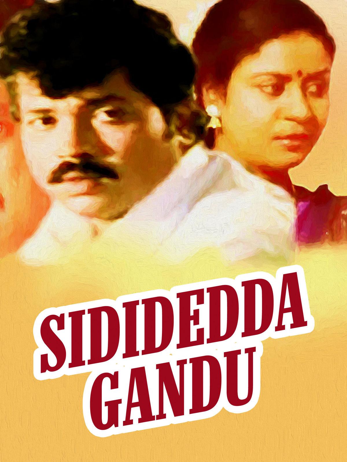Sididedda Gandu