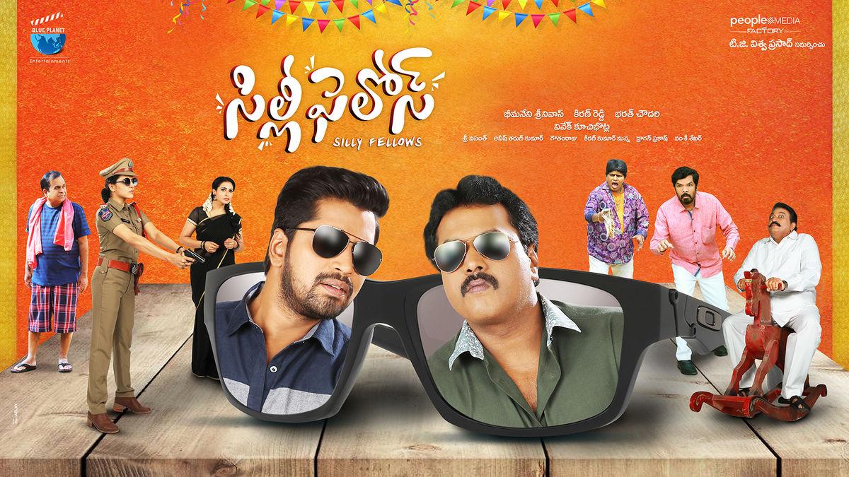 Bhimaneni Srinivasa Rao Best Movies, TV Shows and Web Series List