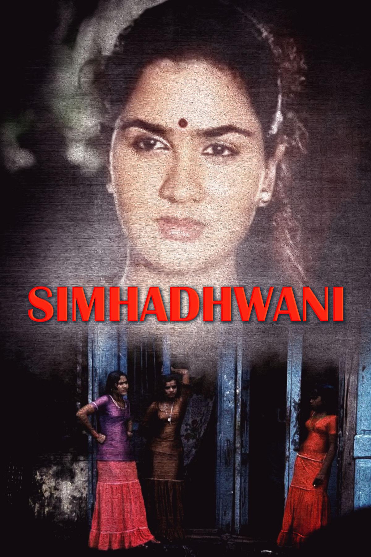 Simhadhwani