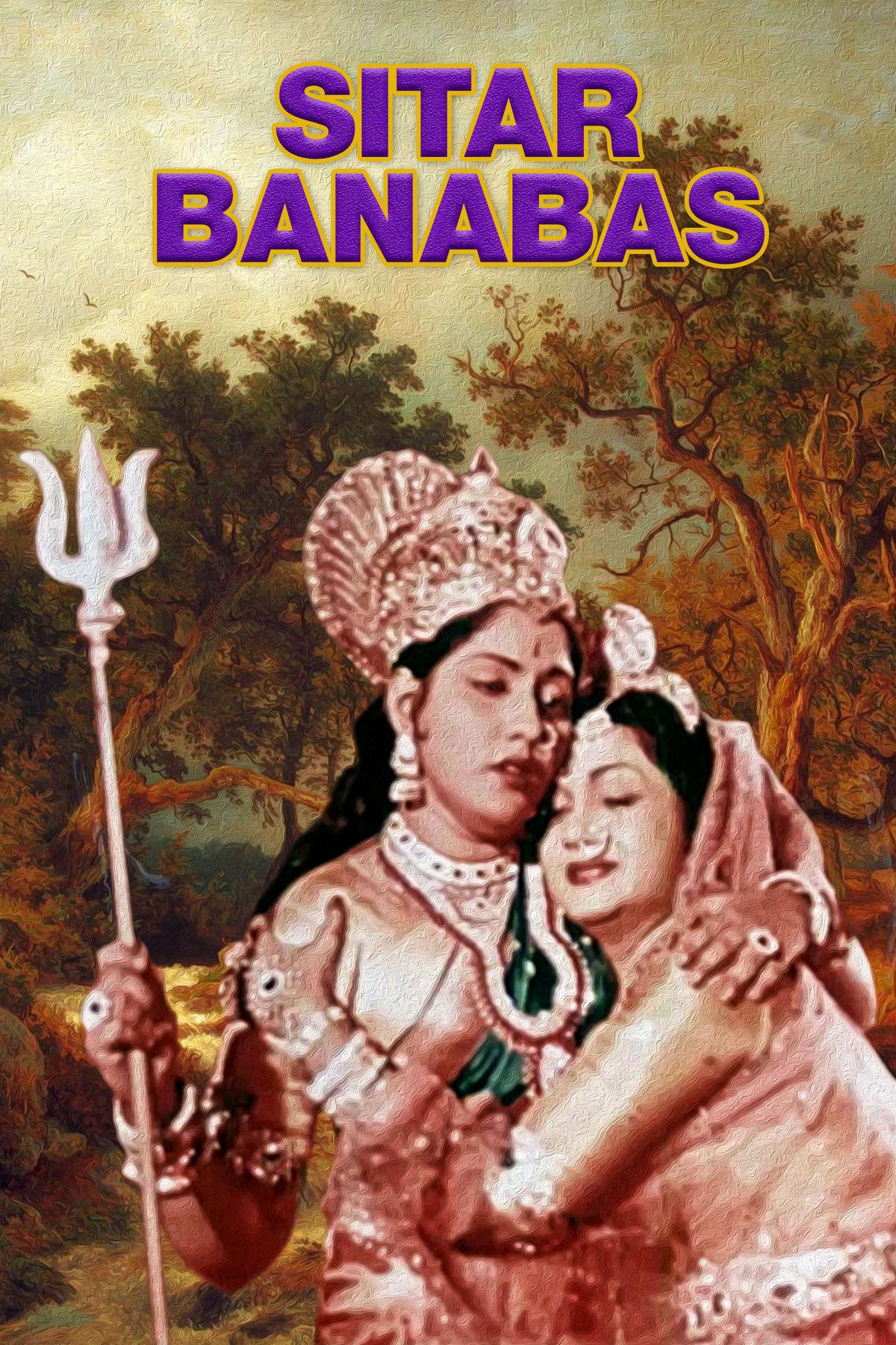 Relangi Venkatramaiah Best Movies, TV Shows and Web Series List