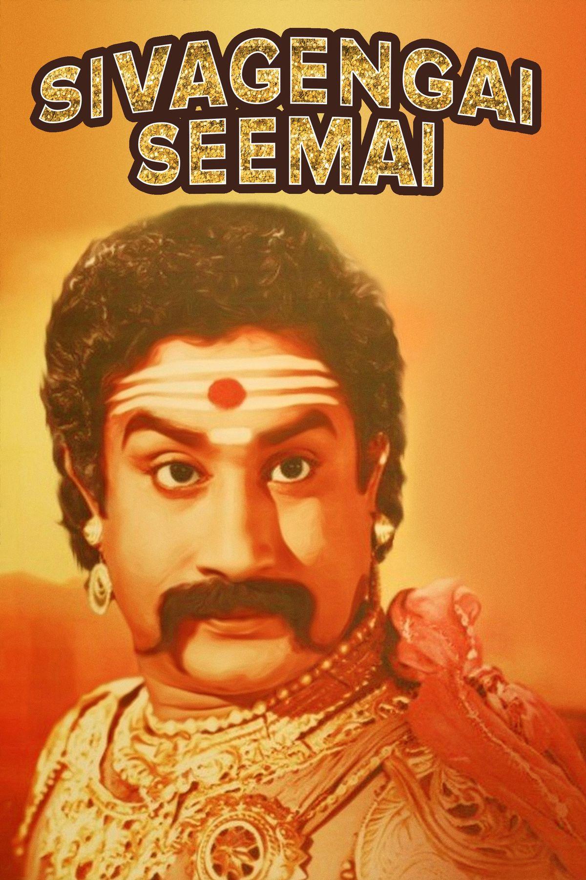 Prabhu Best Movies, TV Shows and Web Series List