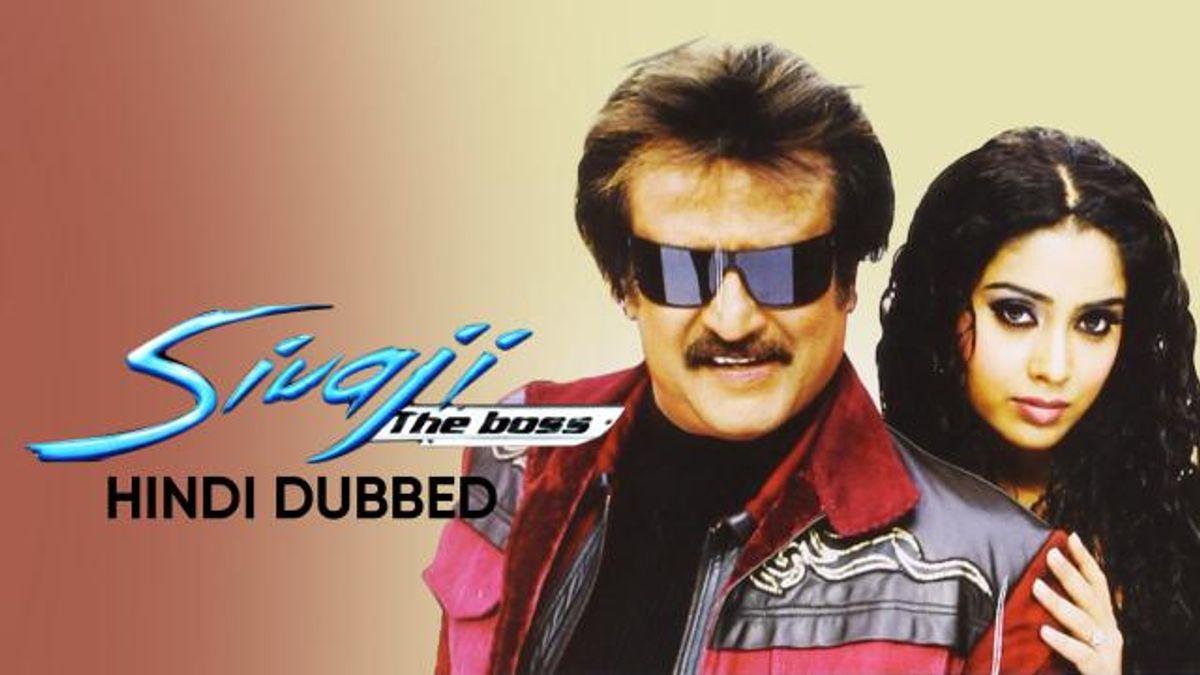 Sivaji : The Boss