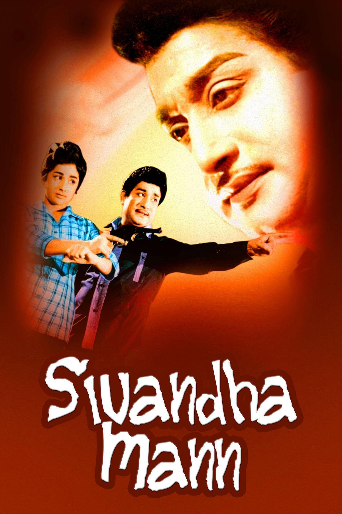 Sivandha Mann