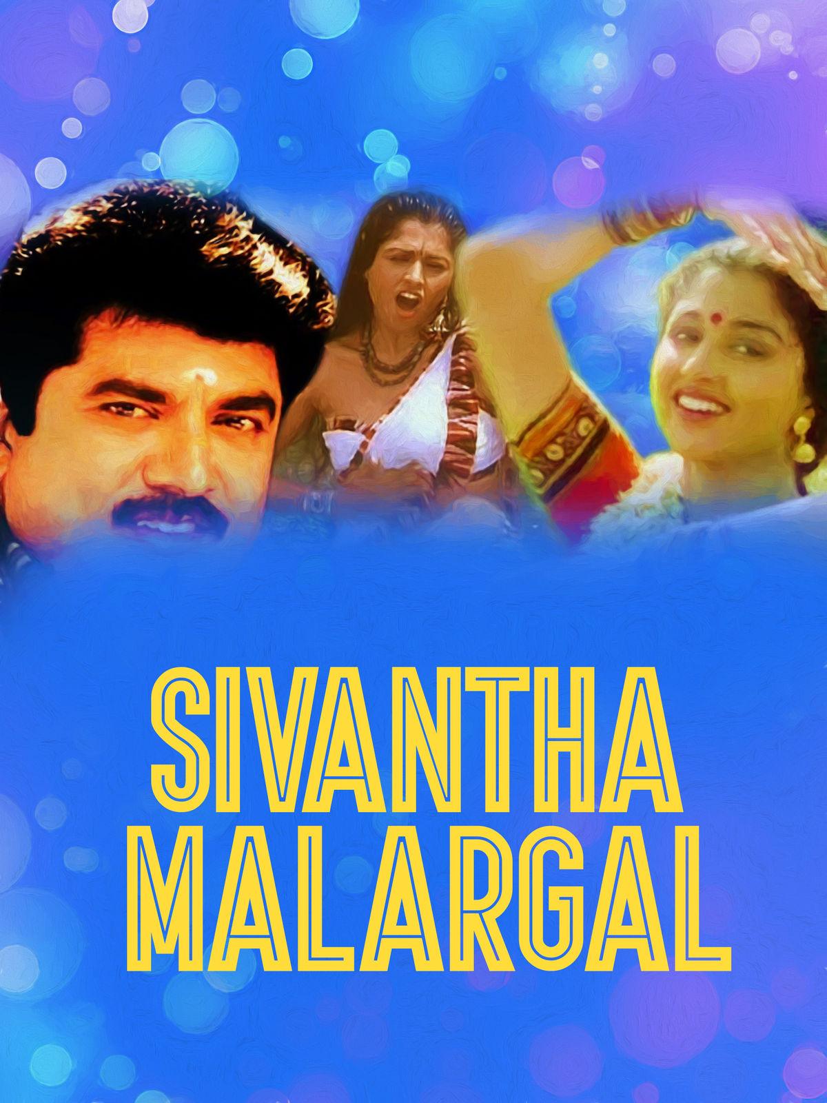 Sivantha Malargal