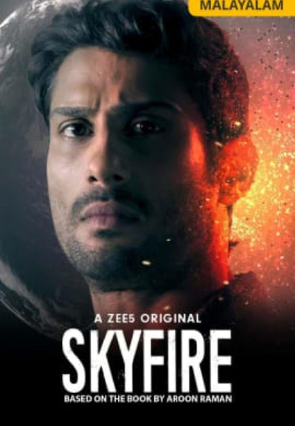 Best Sci Fi shows in Malayalam